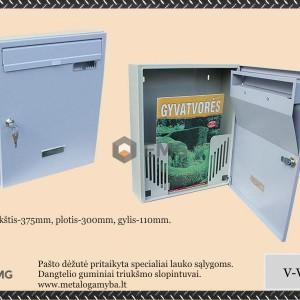 v-v-21-5487-1